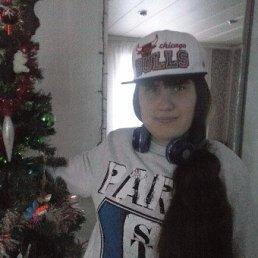 Карина, Москва, 28 лет
