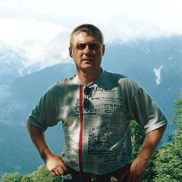 Юрий, 45 лет, Подольск