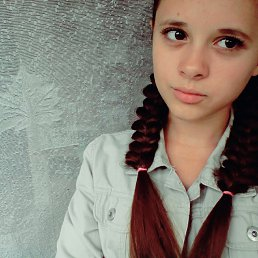 София, 20 лет, Павлоград