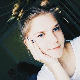Виктория, 20 лет, Бердянск