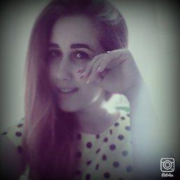 Ольга, 23 года, Марганец
