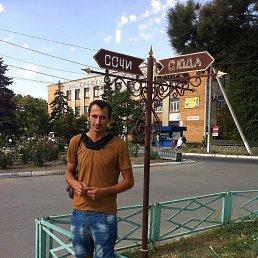 Максим, 30 лет, Цюрупинск