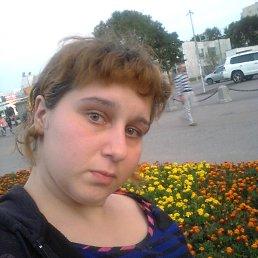 Лапкова, 25 лет, Санкт-Петербург