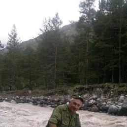Магомед, 54 года, Мостовской