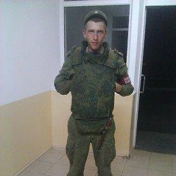 владимир, 23 года, Пролетарск