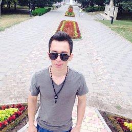 Zarif, 25 лет, Пятигорск