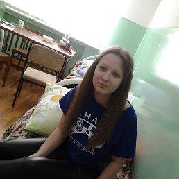 глориана, 21 год, Новотроицк