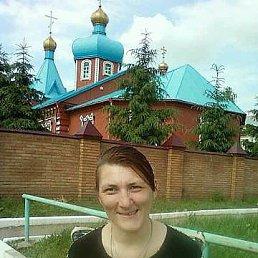 inna, 40 лет, Ульяновск