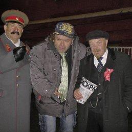 певец САН БОЙ, 50 лет, Ярцево