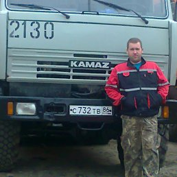 Skitalez, 30 лет, Лобва