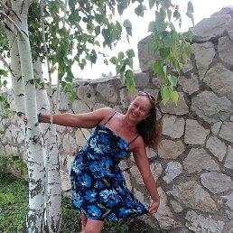 Марина, 65 лет, Самара