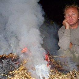 Игорь, Дмитровск, 44 года