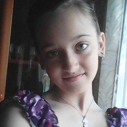 Анастасия, 16 лет, Бабушкин