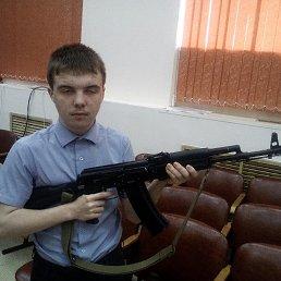 Дмитрий, 20 лет, Чапаевск