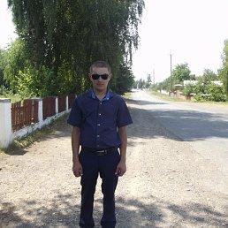 Вася, 30 лет, Снятин
