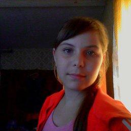 Дарья, 16 лет, Кстово
