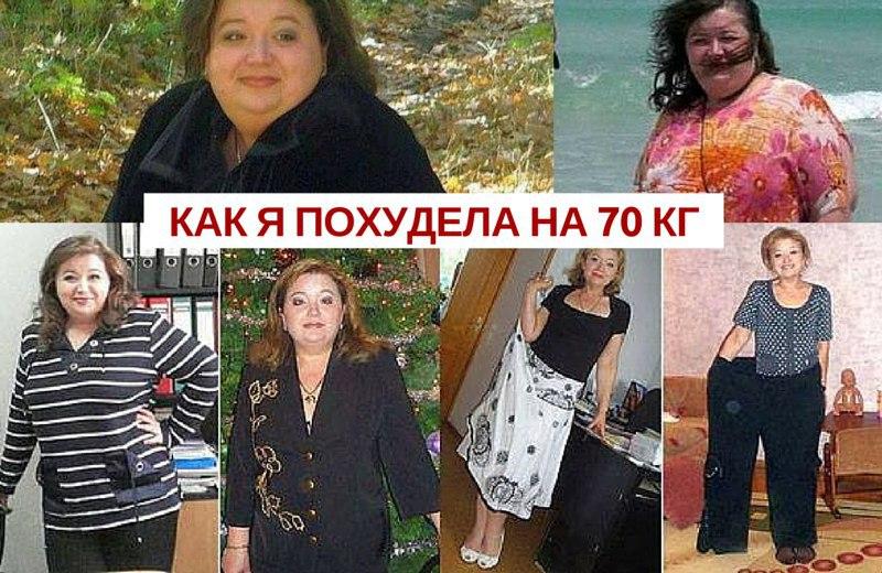 Похудела Светлана Ахтарова Меню Диеты.