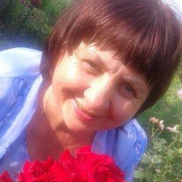 Zoya, 57 лет, Арбузинка