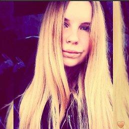 Зарина, 21 год, Екатеринбург