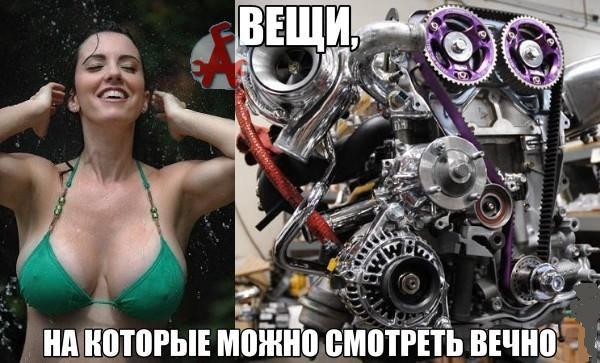 Смешные картинки про механика, прикольный