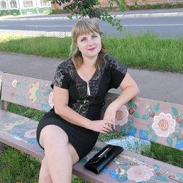 Марина, 32 года, Славута