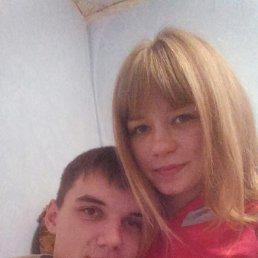 Евгений, 20 лет, Азов