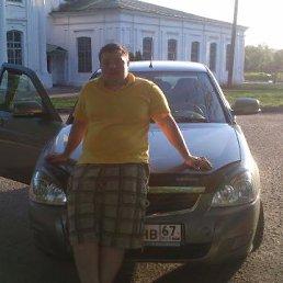 Иван, Вязьма, 35 лет