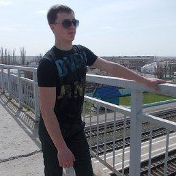 павел, 26 лет, Суровикино