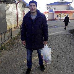 Сергей, Дорогобуж, 29 лет