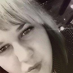 Кристина, 32 года, Владивосток