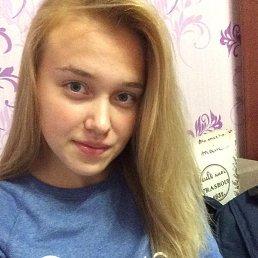 Анна, 23 года, Выкса