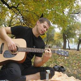 Сергей, 30 лет, Гуляйполе