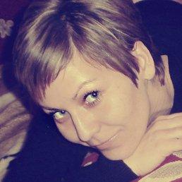 Алена, 33 года, Днепрорудное