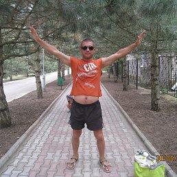 Эдик, 44 года, Приморск