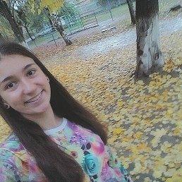 Лера, 17 лет, Борисполь