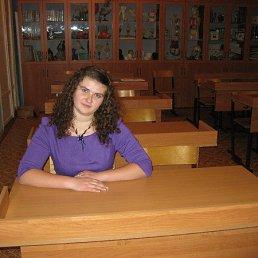 Екатерина, 24 года, Эртиль
