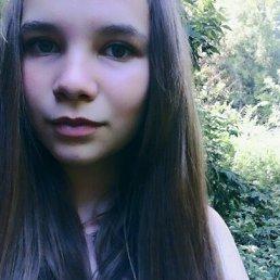 Юлия, 20 лет, Петровск