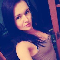 Екатерина, 24 года, Гуково