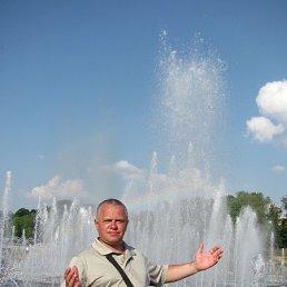 сергей, 53 года, Калуш