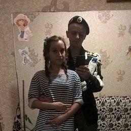 Сергей, 28 лет, Чулым
