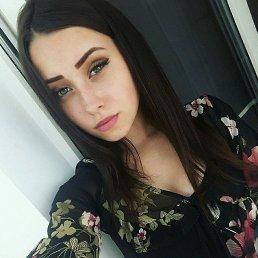 Анастасия, 19 лет, Городок