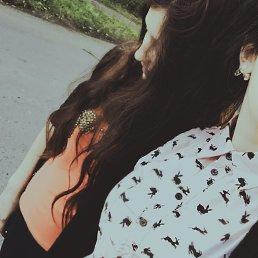 Светлана, 20 лет, Эльбан
