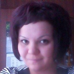 Ксения, 33 года, Кинель