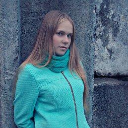 Алина, 19 лет, Чусовой