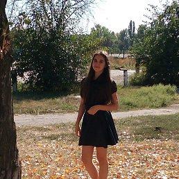Яна, 20 лет, Терновка