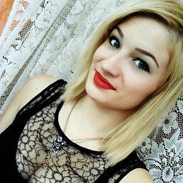 Карина, 23 года, Курск