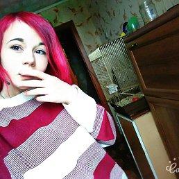 Татьяна, 20 лет, Мончегорск