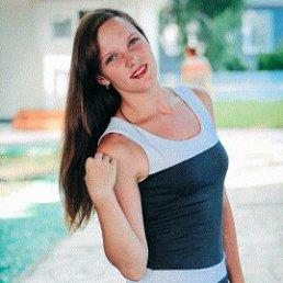 Лиза, 22 года, Ульяновск