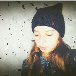Алена, 17 лет, Синельниково