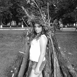 Альона, 18 лет, Павлоград